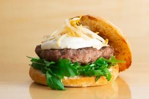 Burger Osaka bar El Pande